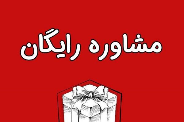 نیسان بار مرکز تهران