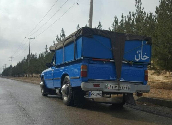 بارنامه دولتی برای ارسال بار با نیسان به نجف آباد